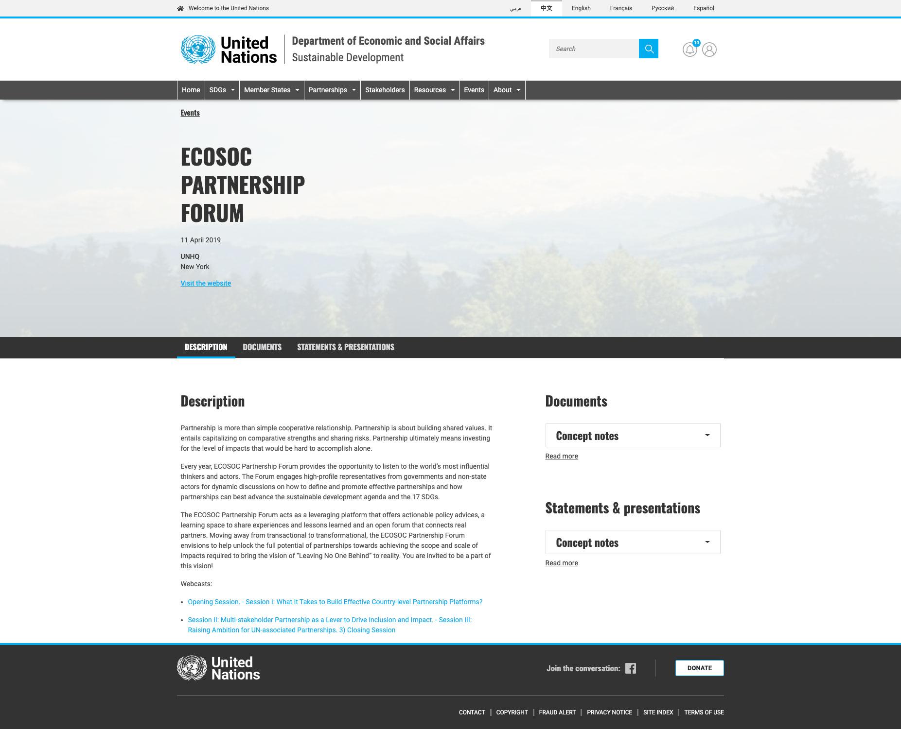 Página de eventos ONU